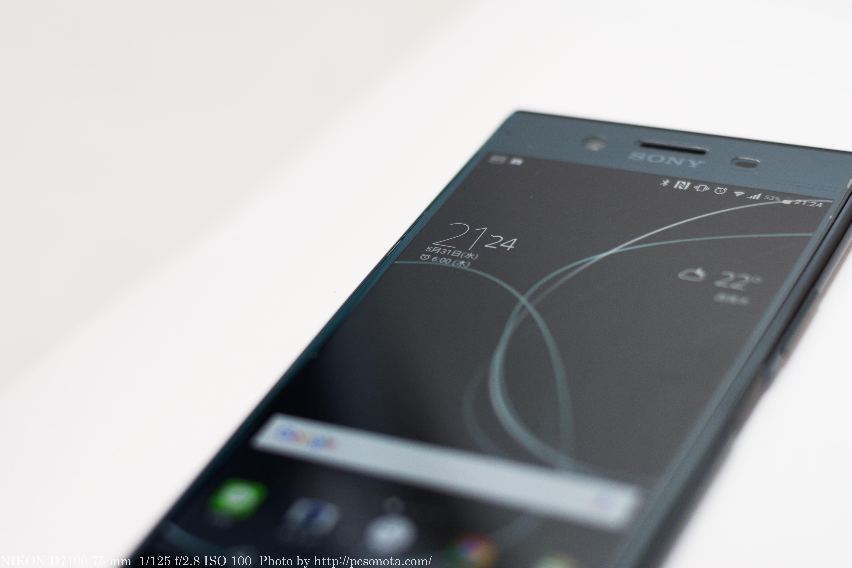 【レビュー】Xperia XZ premium G8142 〜外観編1.5〜