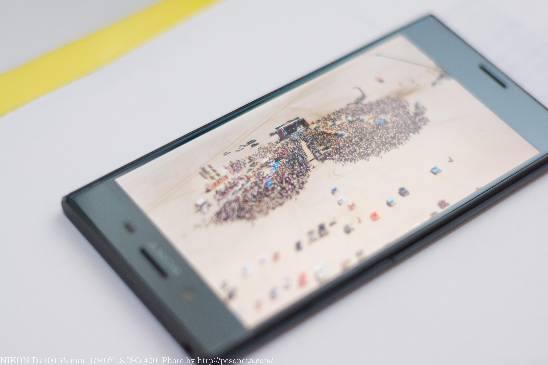 【レビュー】Xperia XZ premium G8142 〜ディスプレイ編3〜