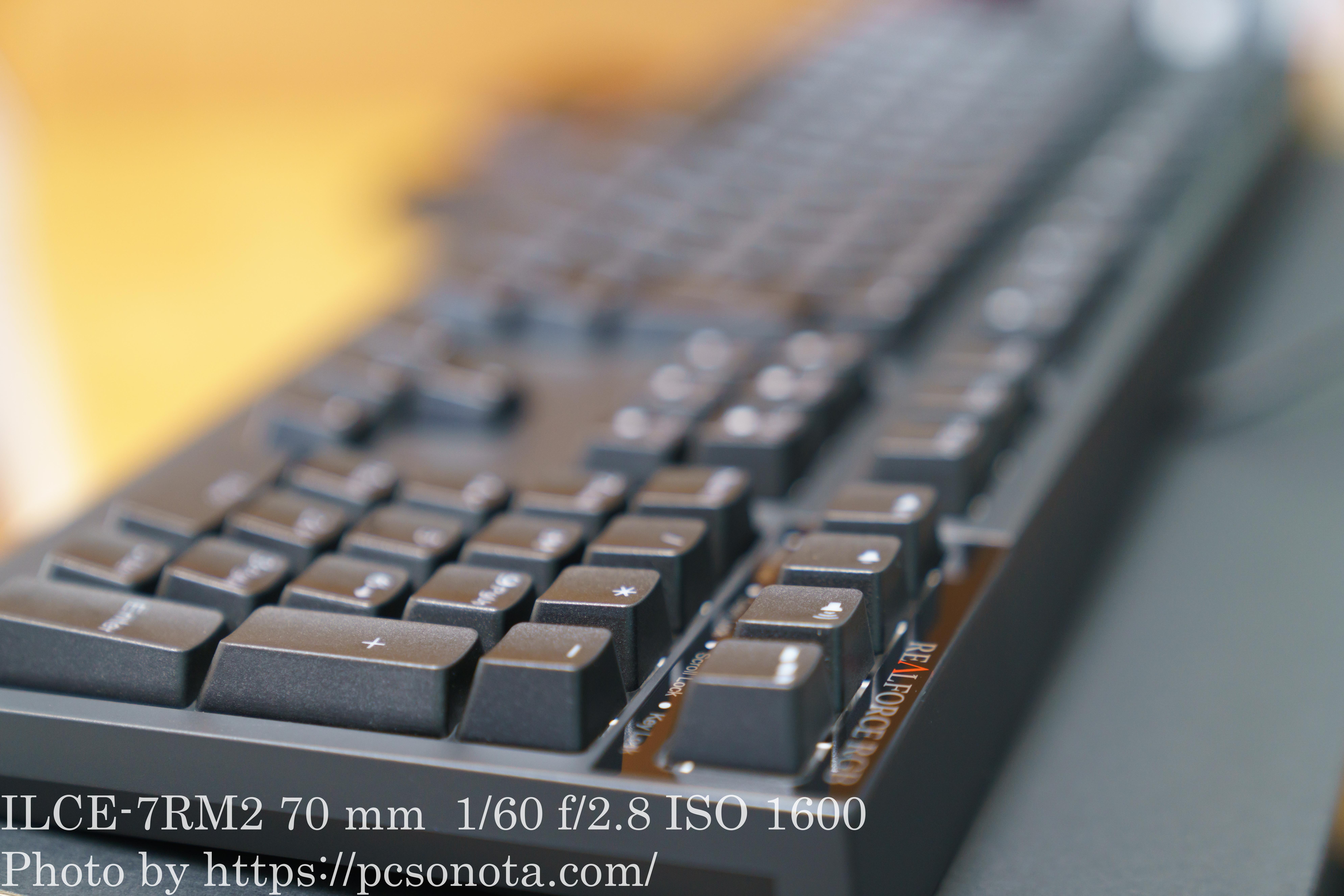 英語配列のキーボードは普通のサラリーマンが使うものではない。プログラマー以外はやめておきましょう。