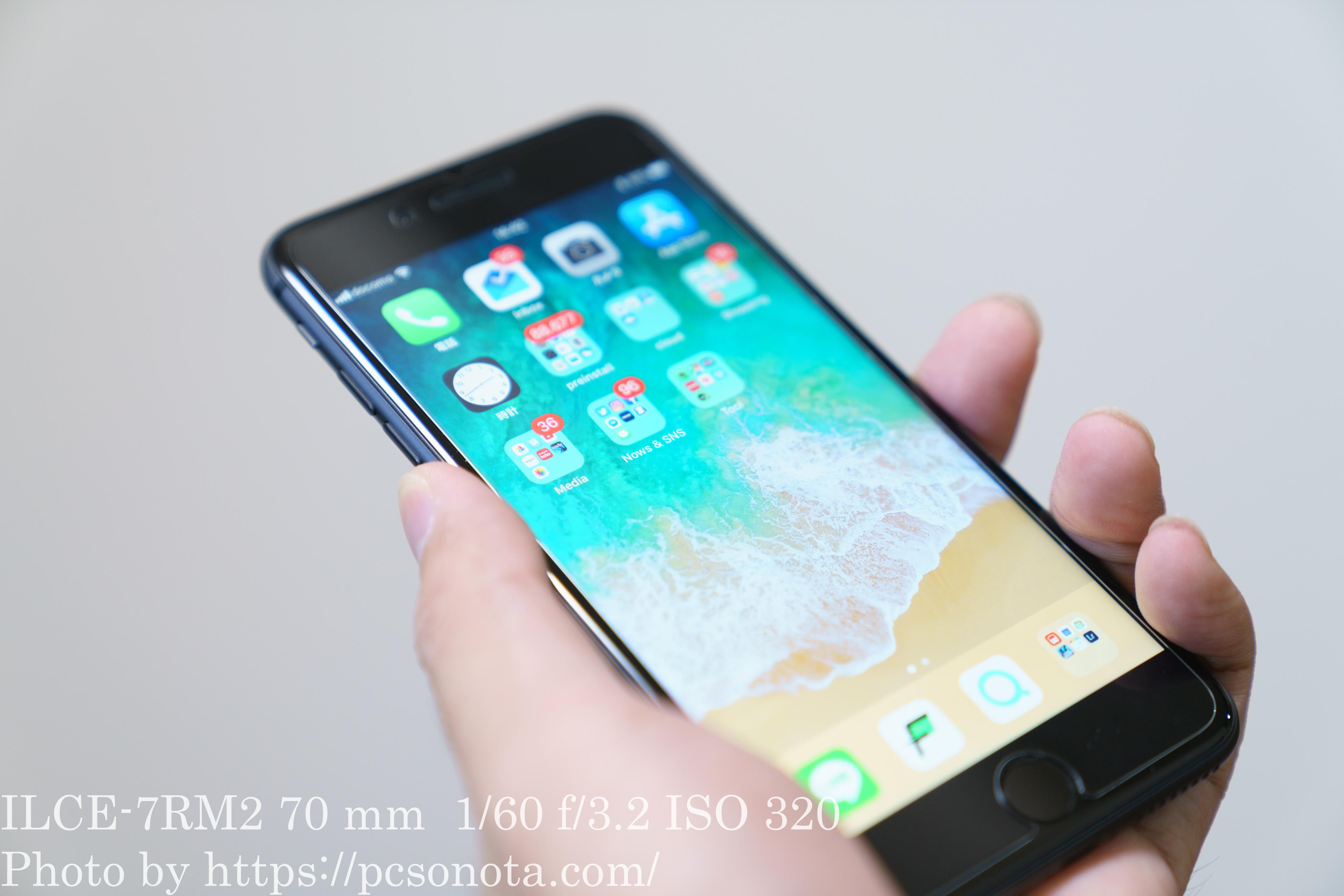 【レビュー】iPhone 8 Plus購入!なぜPlusにしたのか 開封編