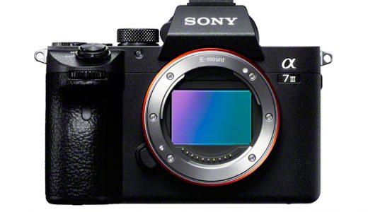 ついに出たα7 Ⅲ!α9やα7R Ⅲのいいとこ取り…最高のカメラじゃないか